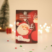 30 pcs/lot There's your Christmas postcard Christmas Eve greeting card christmas card message card New Year gift cards(China)