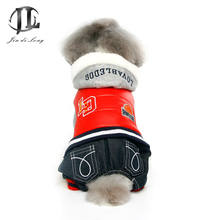 2017 2017 Thick Winter Clothes Fashion Pet Clothes Casual Sports Jacket Hooded Down Jacket Dog(China)