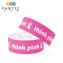 New arrival paper collar,entrance wristband,fancy wrist band,festival bands,updated cheap custom slap wristbands(China)