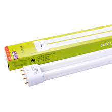4-pack Rare earth trichromatic Linear Twin Tube Energy Saving Fluorescent Light Tube flat 4-pin 18W 24W 36W 40W 55W Available(China)