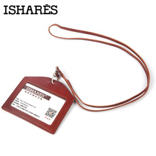 ISHARES Genuine Leather Work Card & ID Holders Cow Leather Business Card School Bus Card Portable Hanging Neck Card Bag IS6105