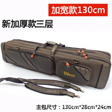 High quality Outdoor 3&4 layer Fishing  Bags 80cm 90cm 100cm 120cm 130cm Waterproof fishing tackle bag fishing rod bag pole bags