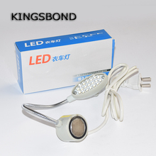 Hot sale Dimmable Sewing machine LED lamp with magnet lamp base 20 leds 1.5Wnight lights(China)