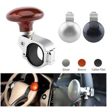 Car Steering Wheel Ball Spinner Knob Power Ball Auxiliary Booster Handle Control Universal Car-Styling
