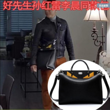 2017 Limited Edition Unisex Polyester Soft New Shoulder Strap With Two Small Demon Monster Leather Briefcase And Messenger Bags