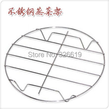 Free shipping Stainless steel steaming rack round frame dish rack heat insulation pad steaming rack