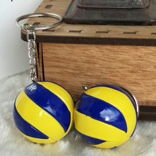 1 PC 19 Color Leather Volleyball Keychain Business Birthday PVC Gifts Volleyball Top Football Beach Ball Metal Key Ringfor Mens(China)