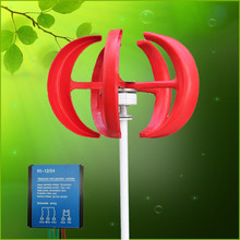 300W Wind Turbine 12V 24V Red Lantern Small Wind Turbine Generator With RX-12/24 Waterproof Charge Controller Max Power 310W(China)