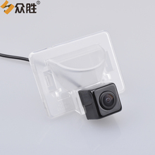 Car Rear View Camera for Mazda 5 Mazda5 M5 Car Rearview Camera Auto Backup Reverse Parking Assistance Camera Waterproof 8068