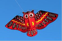 Nice110*50cm Colorful Owl Kite With Kite Line Easy To Fly Outdoor Toy For Children funtoys