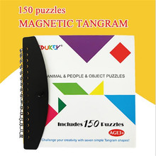 150 puzzles magnetic Tangram kids toys challenge your IQ a Montessori educational magic book suit for kids