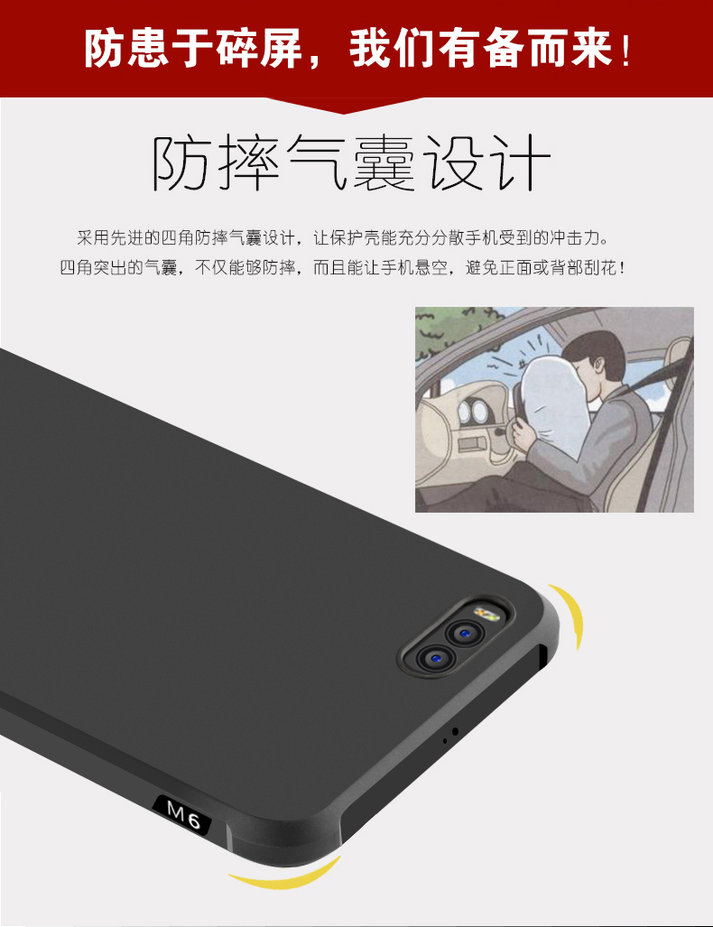 "For Xiaomi Mi6 Mi 6 5.15"" Case Anti-knock Armor 3D Relief Painting Soft Silicon TPU Case For Xiaomi Mi6 Phone Accessories Capa"