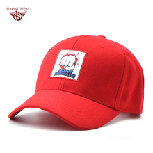 The High Quality Baseball Caps For Unisex Fashion Adult Casual Hat Custom Embroidery Print Snapback Hats Sport Hiking Cap BQ014