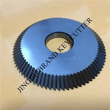 Free FAST shipping by TNT! Milling cutter 8811 for GL-368A,GL-368C,GL-888A,GL-888C,GL-333A Gladaid and Wenxing key machines