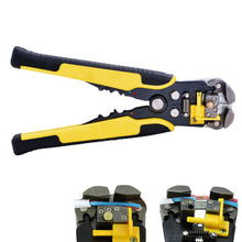 Automatic Cable Wire Stripper Stainless Steel Crimper Pliers Multifunctional Terminal Tool --M25