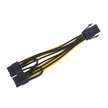 2pcs PCIE 6pin To 2 Times 8pin Transfer Line Terminal Video Card Transfer Line Extension Line 6P Switch Double 8P Power Line(China)