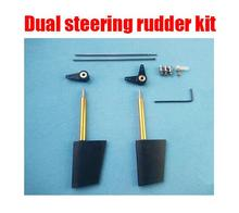 Buy Nylon Dual Steering rudder kit Double steering-wheel set Tail vave kit spare parts RC Boat feeding boat ship 28/36/44/52mm for $15.38 in AliExpress store