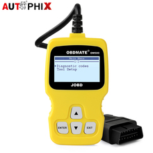 OBD OBD2 Automotive Scanner Autophix OM500 OBD2 JOBD for Toyota Japanese Car Erase Fault Code Reader Diagnostic Scan Tool(China)