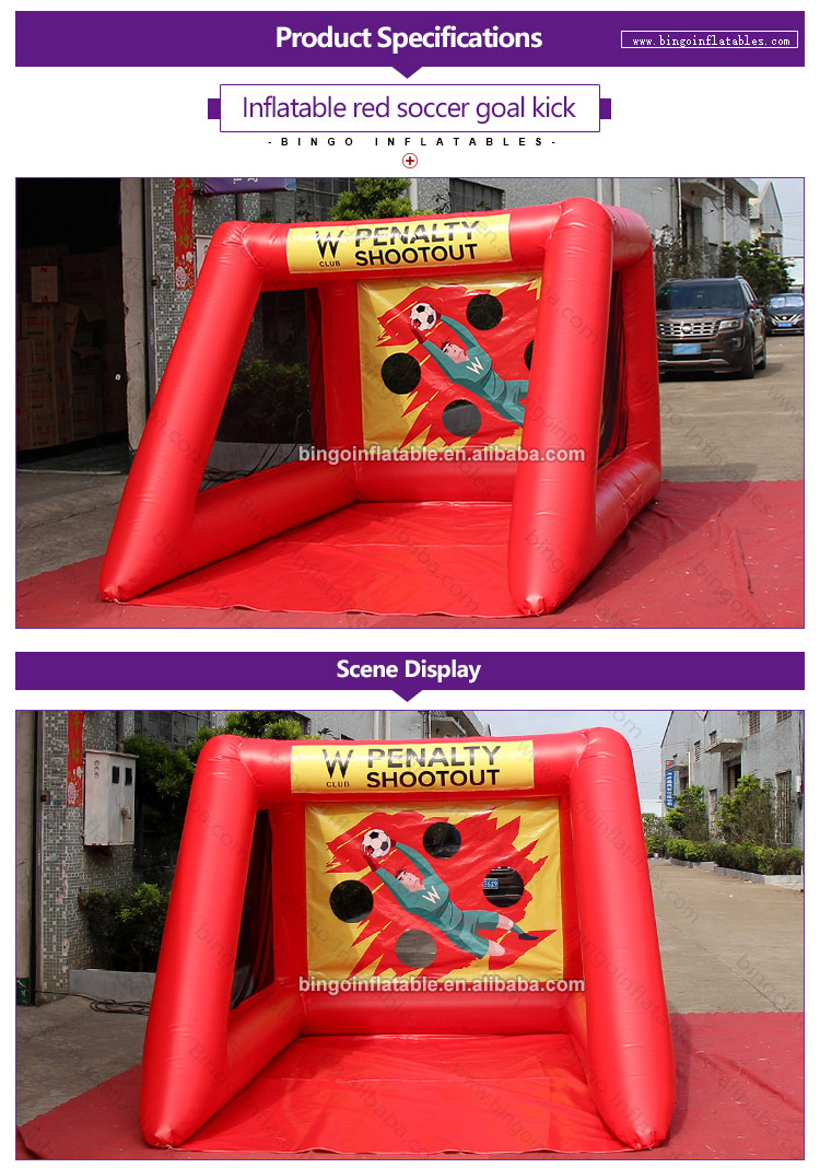BG-Y0040-Inflatable red soccer goal kick_1