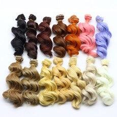 CIKOO-1pc-15cm-BJD-Wigs-High-temperature-colourful-Curly-Hair-Piece-For-1-3-1-4.jpg_640x640