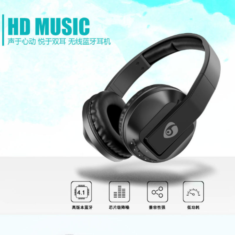 headband Bluetooth headset 4.1 fashion wireless music headset + support SD card Common to all Bluetooth-enabled mobile computers<br>