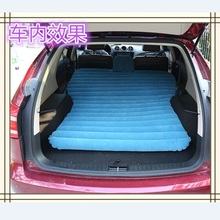 SUV combination Car Back Seat Cover Car Air Mattress Travel Bed Inflatable Mattress Air Bed Good Quality Inflatable Car Bed