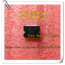 Free Shipping 5PCS/10PCS 30572 Computer board diesel engine fragile chip automobile chip(China)