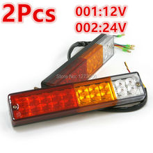 Universal 1Pair 12V/24V LED Light Taillights for Car Truck 20pcs/pce LED Lights Color Waterproof Car-styling Lamps Hot Sale NEW