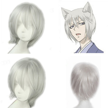Kamisama Hajimemashita / Kamisama Kiss Tomoe wig Cosplay Costumes Kamisama Love Halloween Wigs Men & Women Short Hair(China)