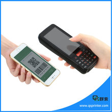 Android nfc terminal 2d wireless handheld barcode scanner with 4G