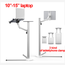 "UP-8 Aluminum tilt 360 rotate 10-15"" laptop stand holder With Mouse tray 7""-13"" tablet phone stand floor shelf height adjustable"