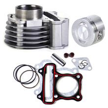 Buy beler 47mm Big Bore Kit Cylinder Piston Rings fit GY6 50cc 60cc 80cc 4 Stroke Scooter Moped ATV 139QMB 139QMA engine for $29.47 in AliExpress store