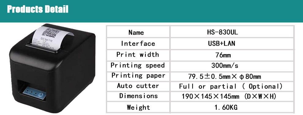 HS-830_01