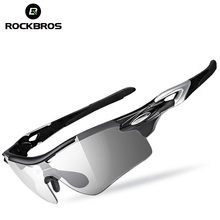 ROCKBROS Polarized Photochromic Cycling Glasses Bike Glasses Outdoor Sports Bicycle Sunglasses Goggles Eyewear With Myopia Frame(China)