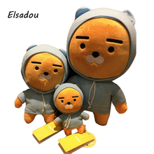 Elsadou Kakao Friends Ryan Christmas Red Little Baby Lion Plush Dolls & Stuffed Toys(China)