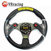 VR RACING - NEW 32cm Black MOMO leather steering wheel and carbon fibre wheel automobile race modified VR-SW41(China)