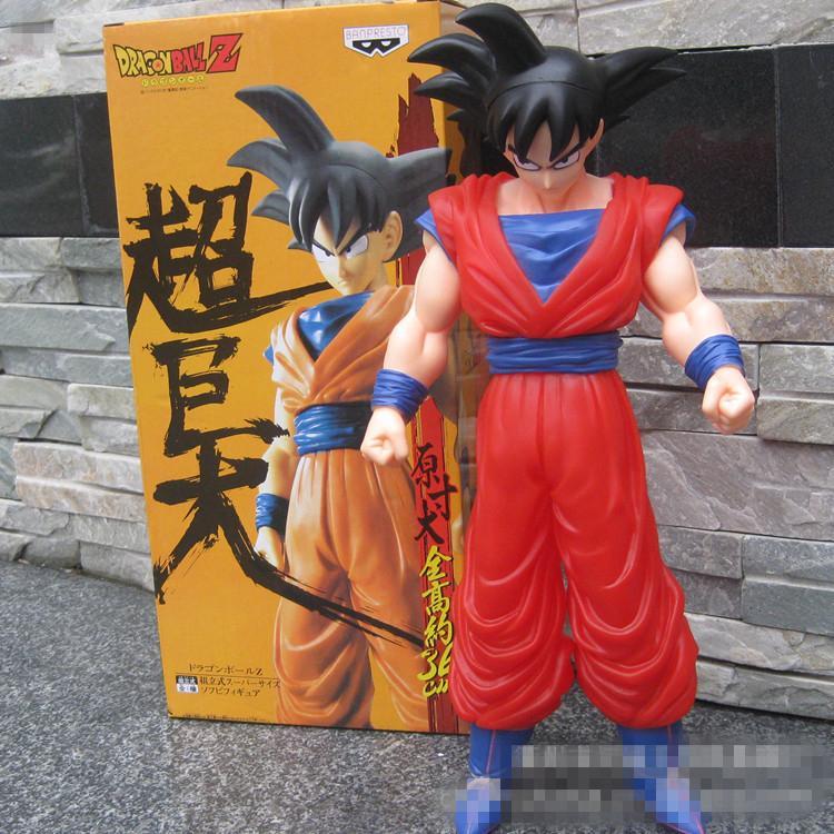 1pcs/set Goku Dragon Ball Z Action Figures Super Saiyan Son Kaiouken PVC 37cm Balloons Anime Juguetes Dragonball Esferas<br><br>Aliexpress