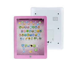 Mooistar2 #5015 1PC Child Touch Type Computer Tablet English Learning Study Machine Toy wholesale(China)