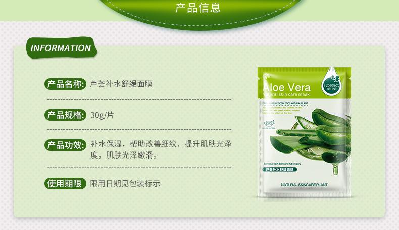 Blueberry Aloe Olive Honey Pomegranate Cucumber Plant Face Mask Moisturizer oil control Blackhead remover Mask facial Skin Care 22