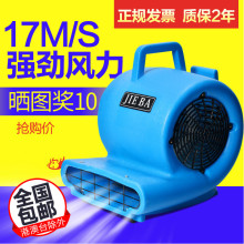 Earth blowing machine Drying machine Hotel high-power floor blower Industrial carpet Ground air dryer for Hotels shopping malls(China)