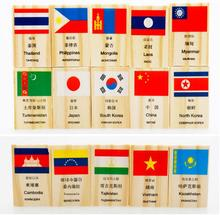 Russian English Chinese Korean Language National Flag Geography Children Kids Wooden Educational Toys  Multilingual