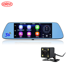 7 inch 3G Car GPS Navigation Android 5.0 Bluetooth Dual Lens DVR Rear View Camera 1G RAM WiFi Internet Mirror GPS Dash Camera