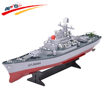 RC Boat 1:250 Remote Control Battleship Central Command Cockpit Simulation Seaplane Electronic Model HT-3826A For Kids Toys