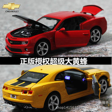 1PC Super Cool 1:32 Chevrolet Camaro Sports Car Alloy Model Car Kids Toys Birthday Gift 2 Colors Scale Models