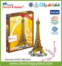 2013 new clever&happy 3d puzzle model Eiffel Tower adult diy model gift for boy paper(China)