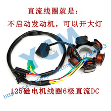 Magneto Coil GY6 125 150CC Magneto Stator 6 Pole DC 152QMI 157QMJ Engine Parts Drop Shipping(China)