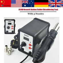 110V/220V Hot Air Gun 700W 858D+ ESD Soldering Station Digital Desoldering Station Iron Tool Solder Welding + 3 Air nozzles(China)