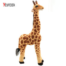 55cm Cute artificial toys deer plush toys stuffed plush Animals Giraffe doll birthday gift baby toy