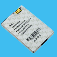 New Arrival Retail 1PC Replacement Battery 1100mah for MOTOROLA A1200/A1200/V360A732/C168/V191/V1050/Z1/E1070/E770 High Quality(China)