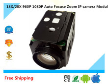 18X/20X 960P 1080P Auto Focus Zoom IP camera Module High Speed ONVIF tow-way Audio Suport WIFI TFCard 4.7-94mm P2P CCTV(China)